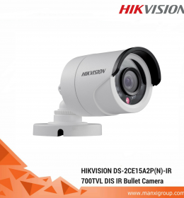 JUAL CCTV MURAH DI SUKOHARJO, SOLO, SRAGEN MERK HIKVISION