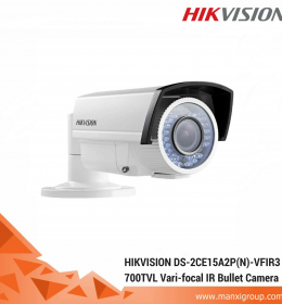 HIKVISION DS-2CE15A2P(N)-VFIR3