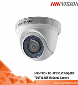 JUAL CCTV HIKVISION DS-2CE55A2P-IRP